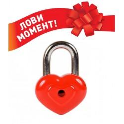 """Замок навісний ЧАЗ BC2-28 """"Сердечко"""""""