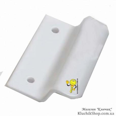 Ручка курця (балконна) біла Z-подібна